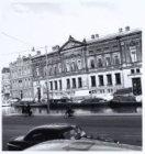 De oude Nederlandsche Bank aan de Oude Turfmarkt 127-129