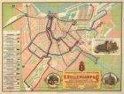 Tramwegkaart van Amsterdam