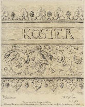 Detail van de rand van de heeluursklok in de Westerkerk, met boven de tekst en geheel onder een palmettenfries, en direct onder de tekst een fries met bladmotieven en vogels