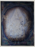 Visualizza Daguerreotype of King Mongkut of Siam, also k… anteprime su