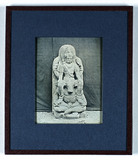 Visualizza statue of the Hindu God Shiva as Mahadeva sea… anteprime su