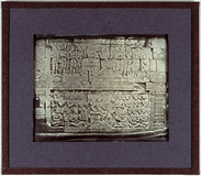 Thumbnail preview van relief of the main wall, first gallery, at th…