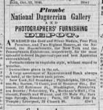 "Visualizza Advertisement in ""Daily Northern Tribune"" of … anteprime su"