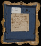 Thumbnail preview of portrait of a woman, named Maria Josephina An…