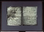 Miniaturansicht Vorschau von relief of the main wall, first gallery, at th…