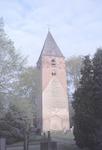 Het Torentje van Oud Leusden....