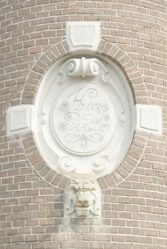 """Gevelsteen """"Huize Paaslo"""", Utrechtseweg 154. Bouwjaar 1916. Eerste bewoner: H.L.H. baron van Isselmuden."""