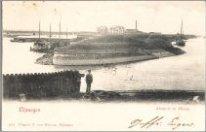 Nijmegen, Abattoir