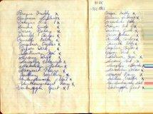 Poelkapelle: schriftje H kindsheid 1962-1963