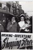 De Panne: opening 'Shopping Street'