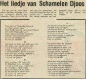 Lo: het lied van Schamelen Djoos
