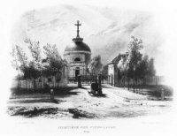 De entr?e van de Katholieke Begraafplaats aan de Kerkhoflaan.