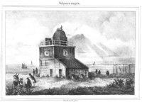 De vuurbaak met olielamp, geplaatst in 1807, voor de verbouwing van 1850.