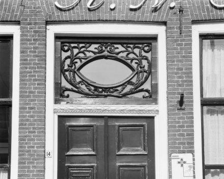 Kleine Bredeplaats 14, Harlingen