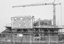 Bouwen van het kantoor van bouwmaterialenhandel De Hoop aan de...