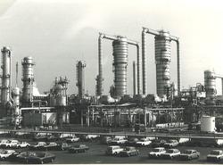 Fabrieksterrein Dow Chemical.