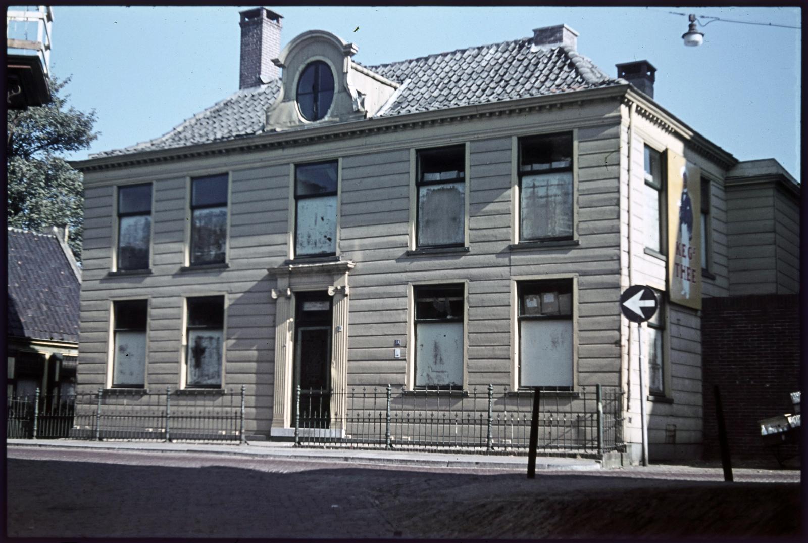 Voormalig Koopmanshuis op de Hoogendijk