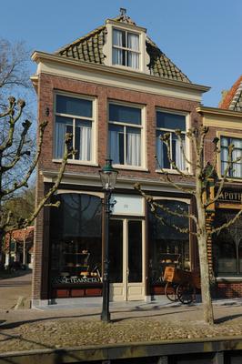 Banketbakkerij-lunchroom Hoorn