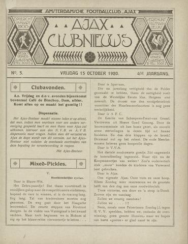 Clubnieuws Ajax (vanaf 1916) 1920-10-15