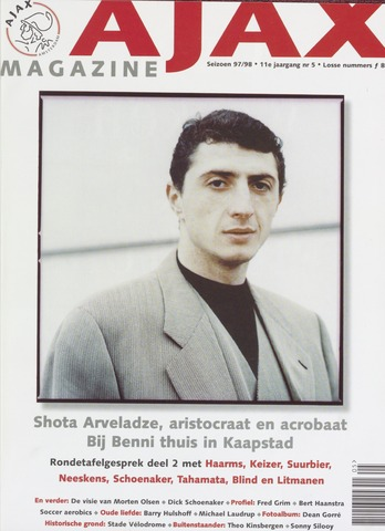 Magazine (1987-2007) 1998-02-01