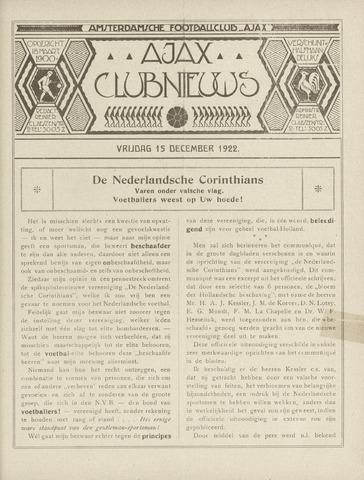Clubnieuws Ajax (vanaf 1916) 1922-12-15