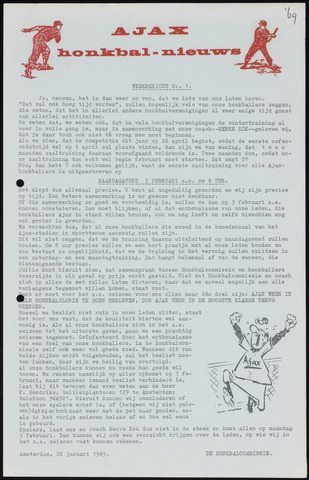 Honkbal nieuws (1963-1972) 1969-01-20