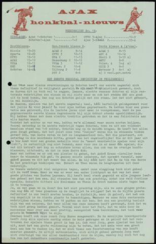 Honkbal nieuws (1963-1972) 1964-07-20