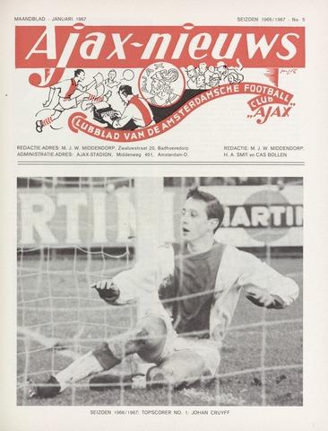 Clubnieuws Ajax (vanaf 1916) 1967-01-01