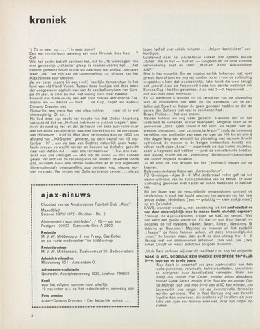 Clubnieuws Ajax (vanaf 1916) 1971-10-01