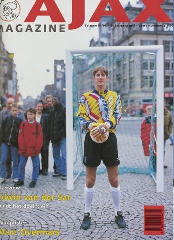 Magazine (1987-2007) 1995