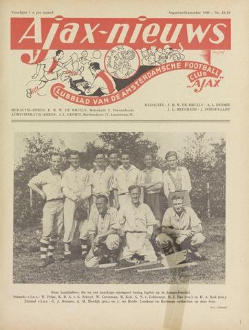 Clubnieuws Ajax (vanaf 1916) 1948-08-01