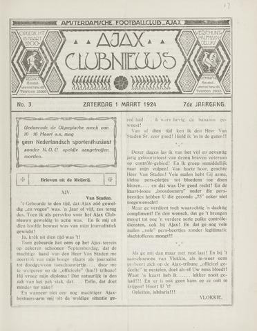 Clubnieuws Ajax (vanaf 1916) 1924-03-01
