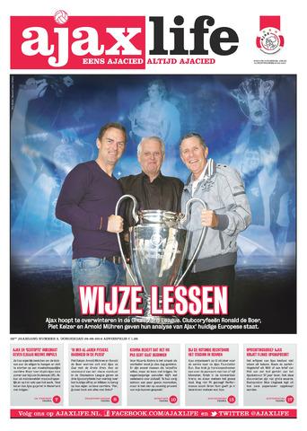 Ajax Life (vanaf 1994) 2014-08-28