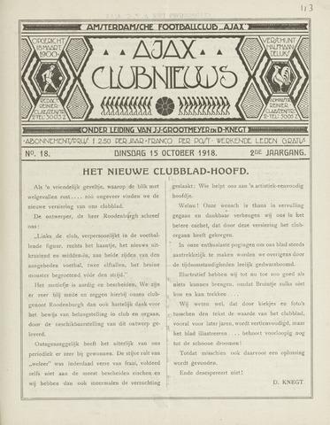 Clubnieuws Ajax (vanaf 1916) 1918-10-15