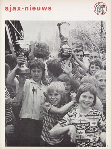 Clubnieuws Ajax (vanaf 1916) 1976-05-01