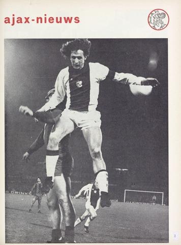 Clubnieuws Ajax (vanaf 1916) 1973-03-01