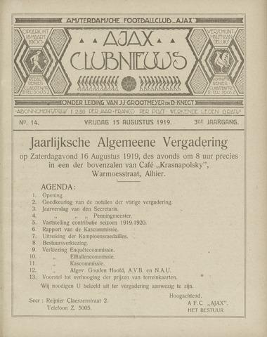 Clubnieuws Ajax (vanaf 1916) 1919-08-15