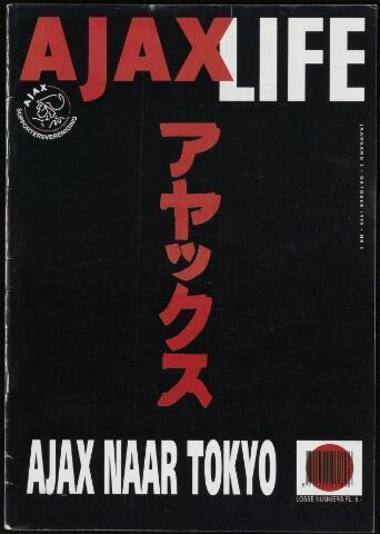 Ajax Life (vanaf 1994) 1995-10-01
