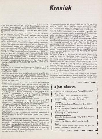 Clubnieuws Ajax (vanaf 1916) 1979-09-01