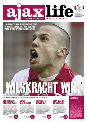 Ajax Life (vanaf 1994) 2008-02-08