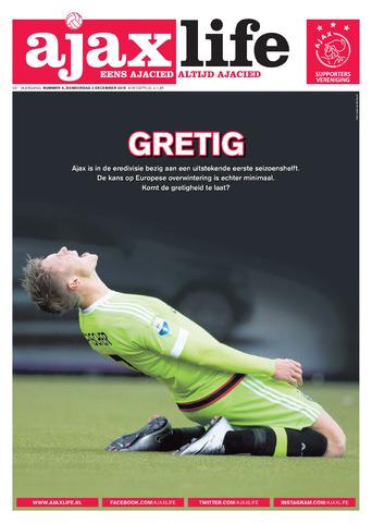 Ajax Life (vanaf 1994) 2015-12-03