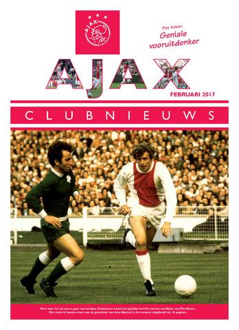Clubnieuws Ajax (vanaf 1916) 2017-02-01