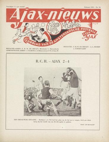 Clubnieuws Ajax (vanaf 1916) 1950-02-01