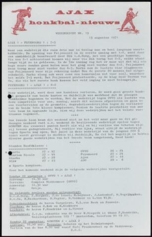 Honkbal nieuws (1963-1972) 1971-08-15