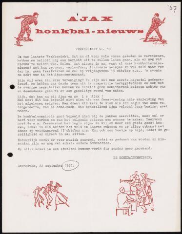 Honkbal nieuws (1963-1972) 1967-09-22