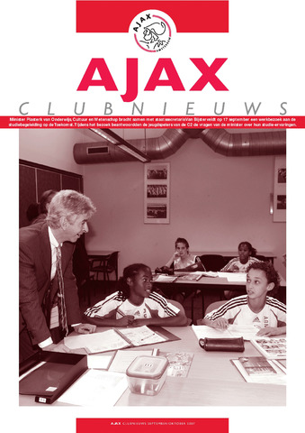 Clubnieuws Ajax (vanaf 1916) 2007-09-01