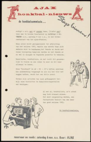 Honkbal nieuws (1963-1972) 1965-11-06
