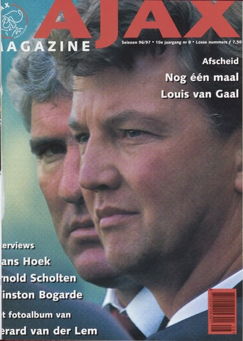 Magazine (1987-2007) 1997-07-01