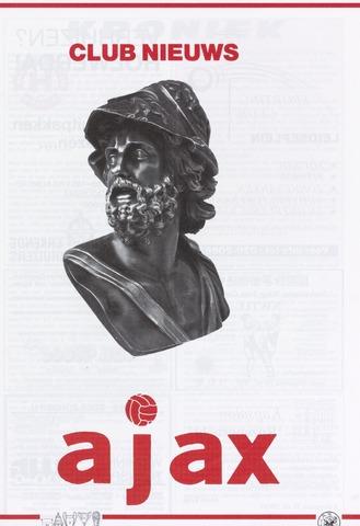 Clubnieuws Ajax (vanaf 1916) 1989-06-08