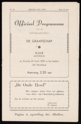 Programmaboekjes (vanaf 1934) 1955-04-24